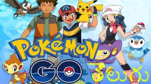 pokemon invitations free how to install and play pokemon go in telugu telugu droid youtube