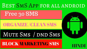 android sms app best default sms app for all android user 2017 by microsoft sms