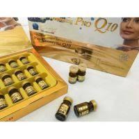 aqua skin egf gold price and specification authentic aqua skin egf whitening proq10
