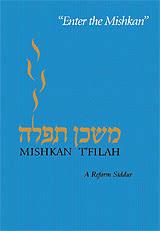 mishkan t filah a reform siddur j levine books judaica siddur mishkan t filah new reform