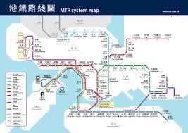 Hong Kong Subway Map by Transportation