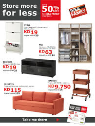 order ikea catalog ikea kuwait office u0026 home furniture in kuwait home furnishing