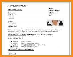resume templates for job applications 7 sle application resume agenda exle
