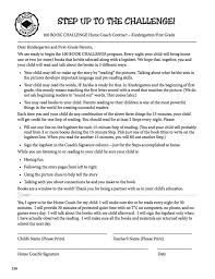 coaching contract templates free band contract template download