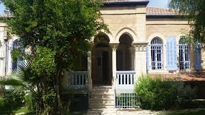 ruth street large property in jerusalem pri tal real estate