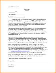 bond receipt template 7 petition sample letter warehouse clerk petition sample letter sample petition letter pxxv5f4x png caption