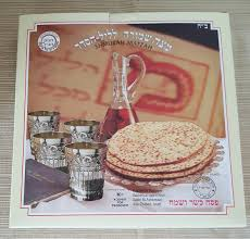 kosher for passover matzah passover kauai 5777 2017 all you need to