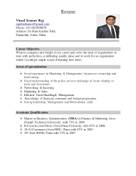 resume templates word accountant general punjab chandigarh university degree date for dissertation dog in edinburgh bbc news other