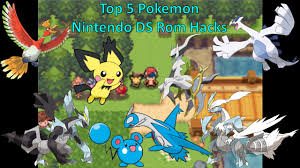 ds roms for android top 5 nintendo ds rom hacks
