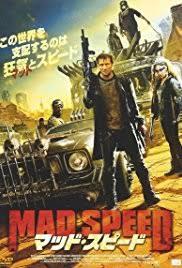 road wars 2015 imdb