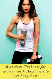best arm workouts for women with dumbbells to get guns min png