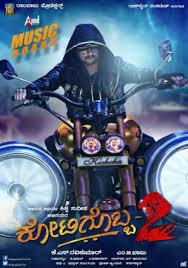 ezra 2017 full malayalam movie free download dvdrip 720p esubs