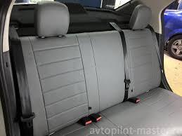renault logan trunk авточехлы из экокожи автопилот для renault logan 2 автопилот мастер