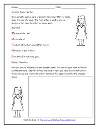 acrostic thanksgiving poem acrostic poem mother english worksheets land