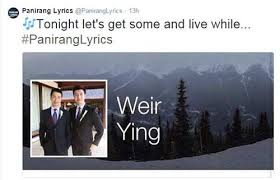 Meme Si Lyrics - people on twitter are turning facebook names into song lyrics and
