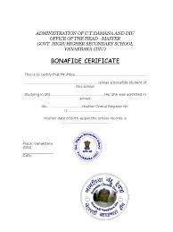 Certification Letter From Bank Address Certification Letter Format Cisco Certified Network
