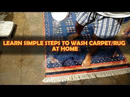 How To Wash Rugs At Home Search Result Youtube Video Dry Cleaning At Home In Hindi