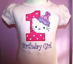 birthday 2 match party theme custom kitty