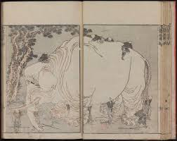 3 Blind Men And The Elephant Hokusai U0027s Manga Princeton University Library
