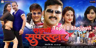 pawan singh upcoming movies list 2017 2018 pawan singh next