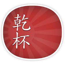 bureau de change le moins cher de changer ses euros en yens au meilleur prix
