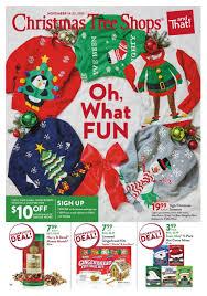 maxresdefault tree shop coupon couponse