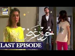 Seeking Capitulo 1 Completo Khudgarz Last Episode 3rd April 2018 Ary Digital Drama