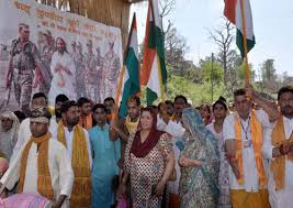 Families of Kargil martyrs participated on the fourth day of 12-day long Surya Koti Maha Yagya being organized by Sant Shri Balak Yogeshwar Dass Ji ... - 1334143862119-jammu%20pics