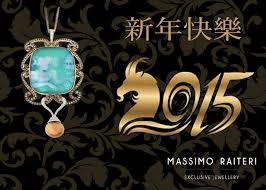new year jewelry wishes for a great 2015 new year massimo raiteri