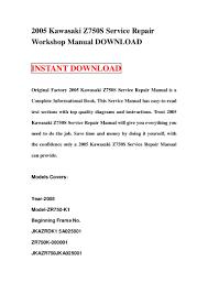 2005 kawasaki z750 s service repair workshop manual download