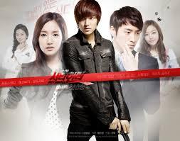 friendship quote korean fantasy and love city hunter quotes korean drama quotes
