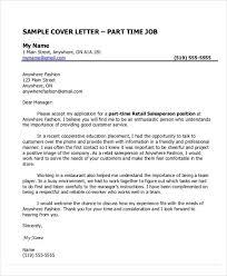 first job cover letter sample nice internship cover letter sample