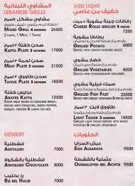 restaurants with light menus assi restaurant restaurants oriental