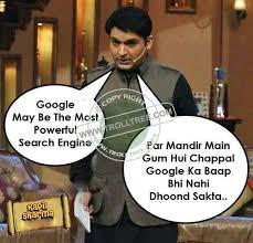 Hindi Meme Jokes - kapil sharma memes archives page 7 of 10 az meme funny memes