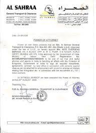 Power Resume Sample by Printable Sample Power Of Attorney Letter Form Sample Letter Of