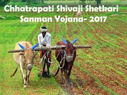 Abhanpur Master Plan 2031 Report Abhanpur Master Plan 2031 Maps by Chhatrapati Shivaji Shetkari Sanman Yojana Benefits Application Form