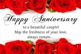 beautiful marriage wishes marriage anniversary wishes for friends sms events greetings