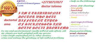 doodlekit login login page traditional doctor sangoma inyanga powered by doodlekit