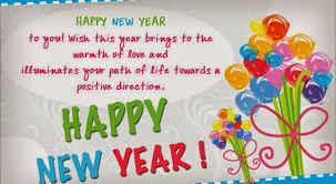 happy new year quotes wishes message sms 2017