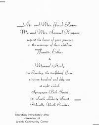 Marriage Invitation Card Messages Jewish Wedding Invitation Wording Theruntime Com