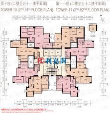 ricadata tower 11 phase 2 park central