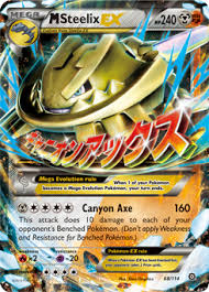 what does siege m steelix ex xy steam siege tcg card database com