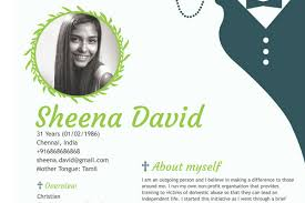Sample Resume For Marriage by Christian Marriage Biodata Format Samples For Download