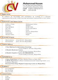 cv formats format of curriculum vitae for students search results calendar