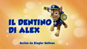 image paw patrol il dentino alex png paw patrol wiki
