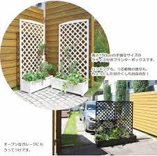 trellis with planter atgarden rakuten global market natural wood with lattice