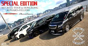 used lexus for sale hong kong hong kong alphard x vellfire minivan game too strong air runner