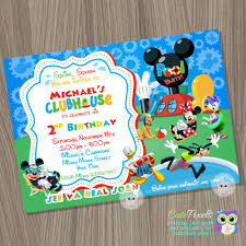 mickey mouse clubhouse invitation summer invitation mickey