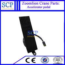 forklift parts accelerator pedal forklift parts accelerator pedal