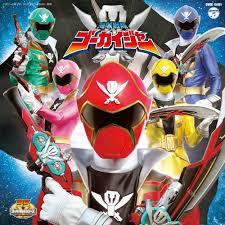 Seeking Opening Song Kaizoku Sentai Gokaiger Song Rangerwiki Fandom Powered By Wikia